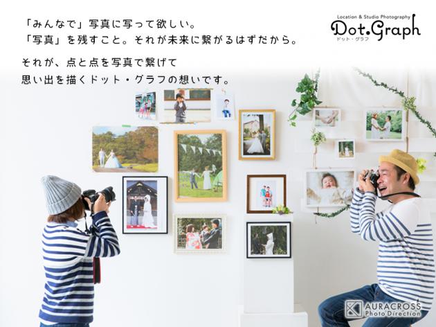 DotGraphphotographer